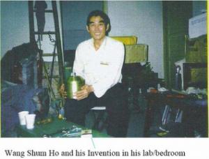Wang Shum Ho Generator